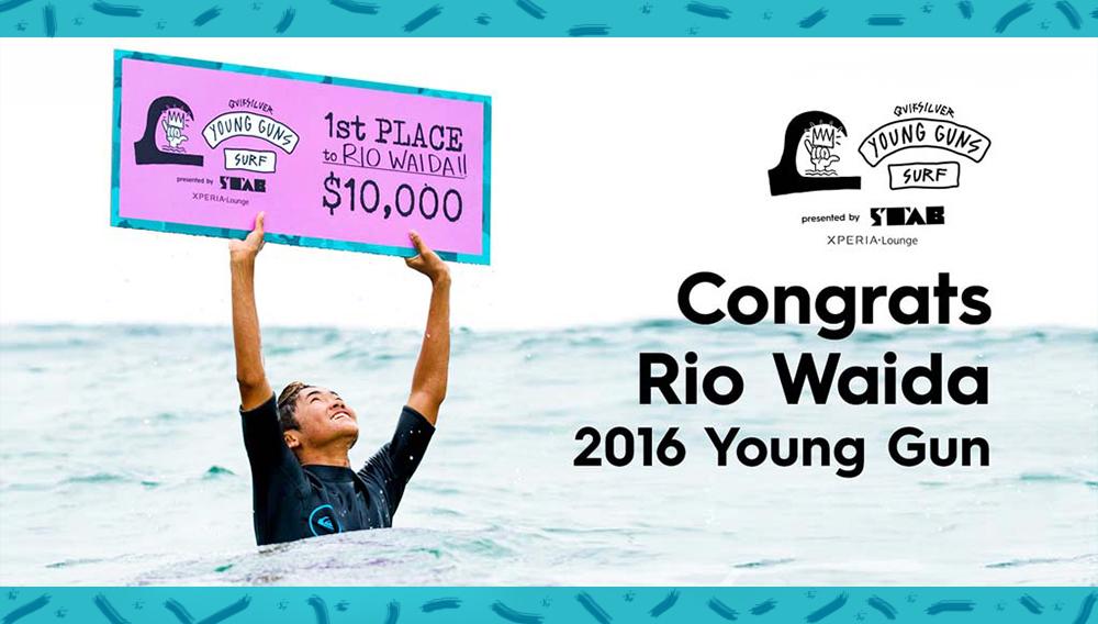 Rio Waida